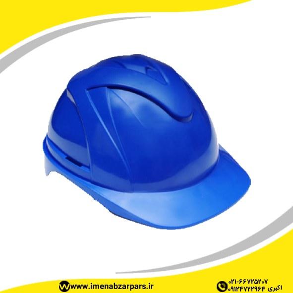 کلاه ایمنی کاناسیف مدل Impactor III