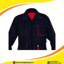 لباس کار یونکس مهندسی ست ورک سرمه ای قرمز
