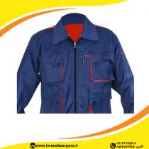 لباس کار یونکس مهندسی ست ورک آبی کاربنی نارنجی